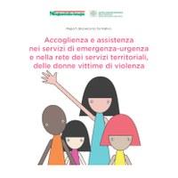 Accoglienza e assistenza nei servizi di emergenza-urgenza e nella rete dei servizi territoriali, delle donne vittime di violenza
